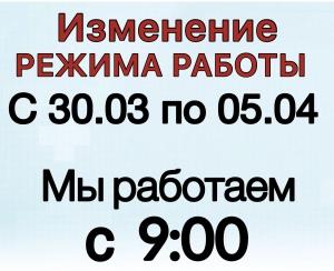 image-28-03-20-12-37